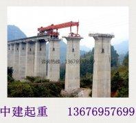 湖南怀化威廉希尔厂家 QJ50米/240吨公路威廉希尔