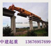 <b> 江苏镇江威廉希尔厂家 180吨威廉希尔供应可回收</b>