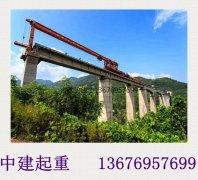 <b>广西贺州威廉希尔厂家 威廉希尔三个月租金</b>